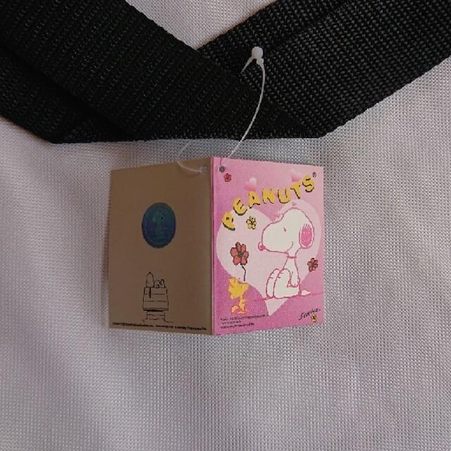 SNOOPY(スヌーピー)のSNOOPY  スヌーピーグッズ  5点セット  レディースのバッグ(トートバッグ)の商品写真