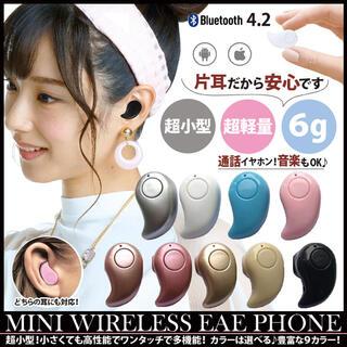 格安 Bluetooth ワイヤレスイヤホン 片耳 iPhone ピンクゴールド