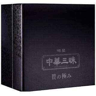 明星食品 70周年記念商品 中華三昧 贅の極み 完売品(麺類)