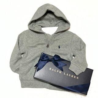 Ralph Lauren - 12M/80 新品 裏起毛 フルジップパーカー / グレー