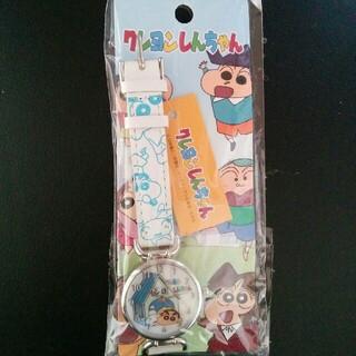 クレヨンしんちゃん 時計(腕時計)