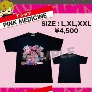 【新品未使用】ミオヤマザキ PINK MEDICINE シャツ
