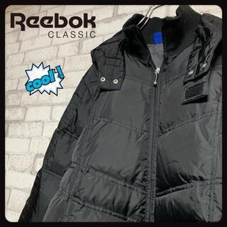 リーボック(Reebok)の【ポッカポカ♪】Reebok リーボッククラシック/ダウンコート ジャケット (ダウンコート)