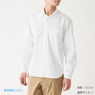 MUJI (無印良品) - 無印良品 超長綿洗いざらしブロードシャツ 紳士XL・白