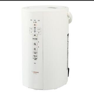 ゾウジルシ(象印)の象印 スチーム式加湿器 EE-DB50-WA [加湿量 480ml/h新品未使用(加湿器/除湿機)