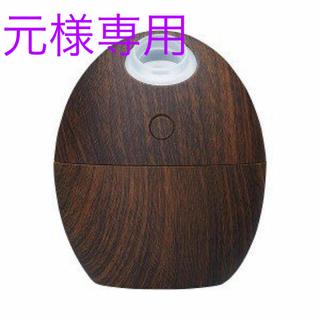 グリーンハウス タマゴ型USB加湿器 GH−UMSEK−DE ダークエボニー(加湿器/除湿機)