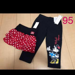 Disney - ディズニー ミニーちゃん スカート パンツ ズボン 95【新品未着用タグ付き】