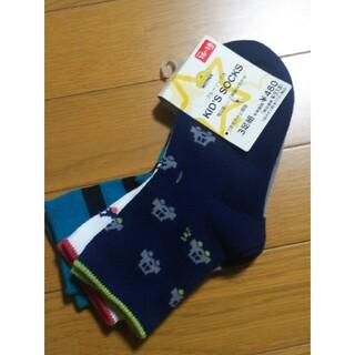 イオン(AEON)のクルーソックス3足組 16~18㎝(靴下/タイツ)