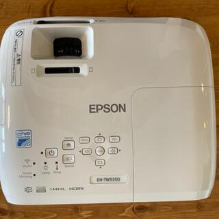 EPSON - EH-TW5350