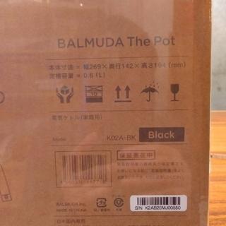 バルミューダ(BALMUDA)のバルミューダ 電気ケトル(電気ケトル)