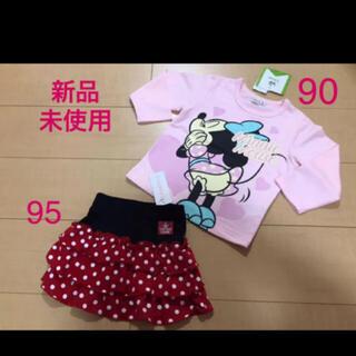 ディズニー(Disney)のディズニー ミニー トレーナー スカート 2点セット【新品未使用タグ付き】(Tシャツ/カットソー)
