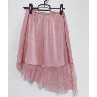 Wacoal - ワコールディア WACOAL Dia ペチコート レーススカート ピンク