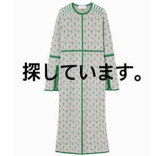 mame - mame kurogouchi ニット ワンピース ドレス 2020ss