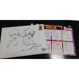 銀魂 高杉&銀時 原画 直筆メッセージ