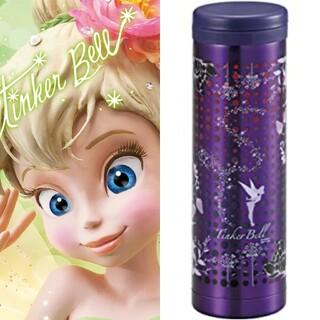 ディズニー(Disney)のDISNEY【 Tinkerbell 】パール金属 タンブラー 紫(タンブラー)