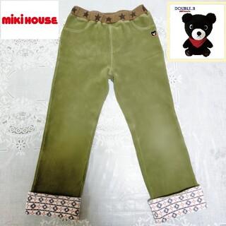 DOUBLE.B - ♥ミキハウス♥ダブルビー♥コーデュロイ素材あったかのびのびカーキ色パンツ120