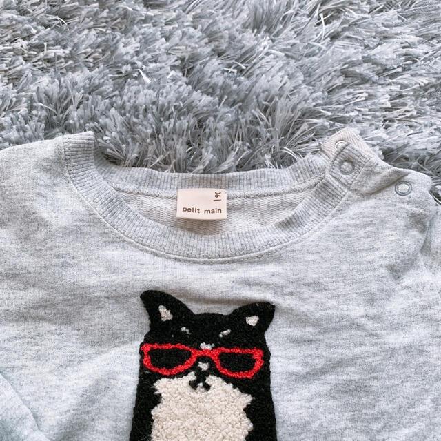 petit main(プティマイン)のプティマイン ネコ イヌ トレーナー 2枚セット キッズ/ベビー/マタニティのキッズ服女の子用(90cm~)(Tシャツ/カットソー)の商品写真