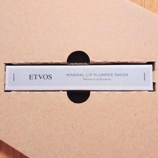 ETVOS - エトヴォス ミネラルリッププランパー アップルレッド リップグロス ETVOS