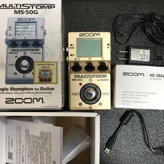 ズーム(Zoom)の【ALVA様専用】ZOOM MS-50G マルチエフェクター(エフェクター)