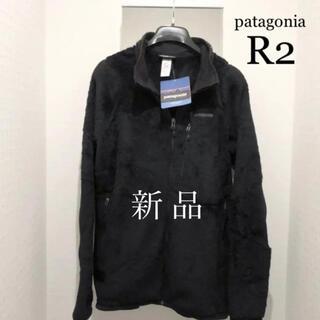 patagonia - patagonia R2レギュレーター【新品】