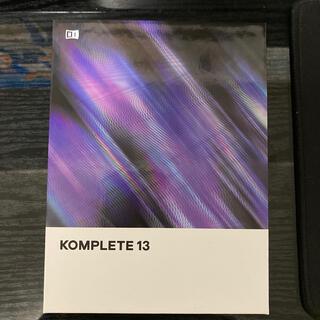 Native Instruments KOMPLETE 13(ソフトウェア音源)