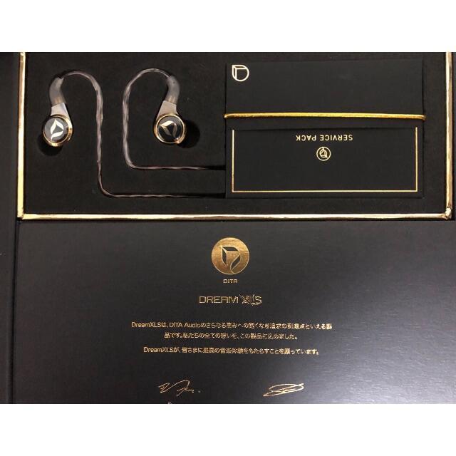 DITA Dream XLS  スマホ/家電/カメラのオーディオ機器(ヘッドフォン/イヤフォン)の商品写真