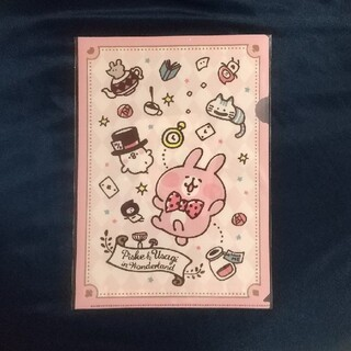 【未使用】カナヘイ ピスケ うさぎ クリアファイル 1枚 非売品 サンドラッグ(クリアファイル)