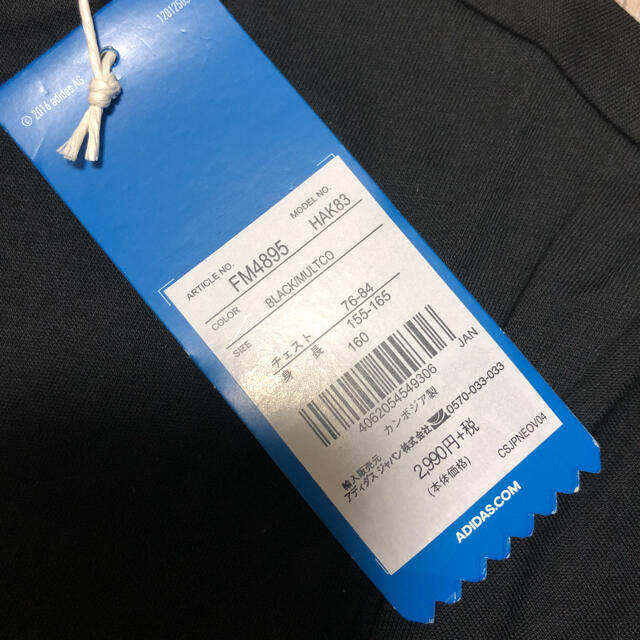 adidas(アディダス)の新品 アディダスオリジナルス Tシャツ☆160☆ビックトレフォイルプリント キッズ/ベビー/マタニティのキッズ服男の子用(90cm~)(Tシャツ/カットソー)の商品写真