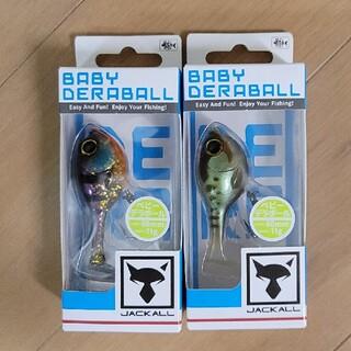 JACKALL - 【新品2点セット】JACKALL ベビーデラボール 60mm ×2