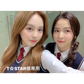 T☆STAR様専用(K-POP/アジア)