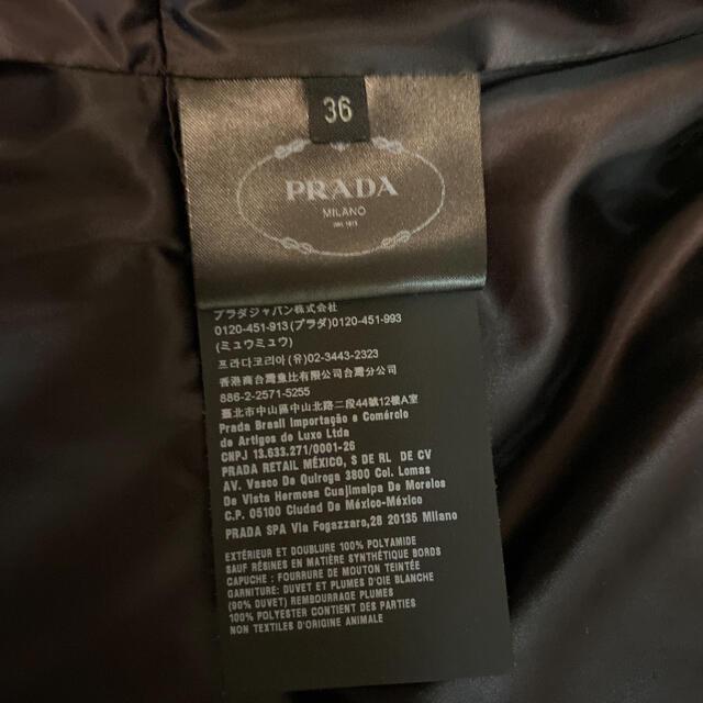PRADA(プラダ)のミン様専用です。 レディースのジャケット/アウター(ダウンジャケット)の商品写真