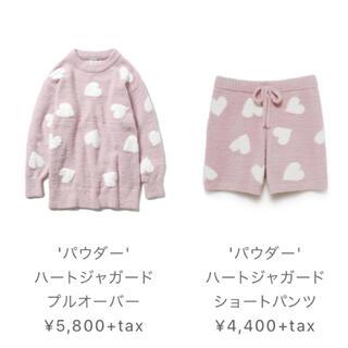 gelato pique - ジェラートピケ♡今季♡ハートジャガードプルオーバー&ショートパンツ♡ピンク♡