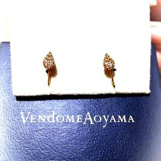 ヴァンドームアオヤマ(Vendome Aoyama)のヴァンドーム青山 イヤリング(イヤリング)