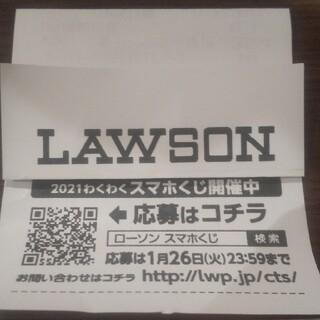40口・LAWSON・ローソンのスマホくじ・セーラームーンや仮面ライダーセイバー(その他)