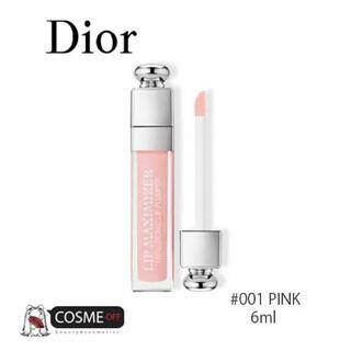 Dior - dior🌖マキシマイザー 001