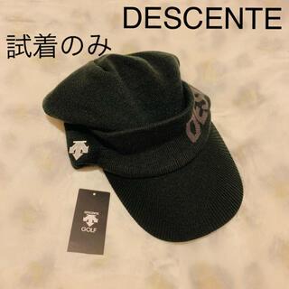 DESCENTE - デサント つば付きニット帽子 黒 試着のみ 男女兼用