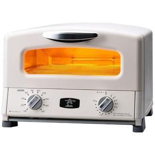 【新品】アラジン AGT-G13A(W) グリル&トースター ホワイト オーブン