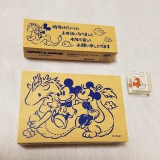 ミッキーマウス(ミッキーマウス)の★Mickey★(キャラクターグッズ)
