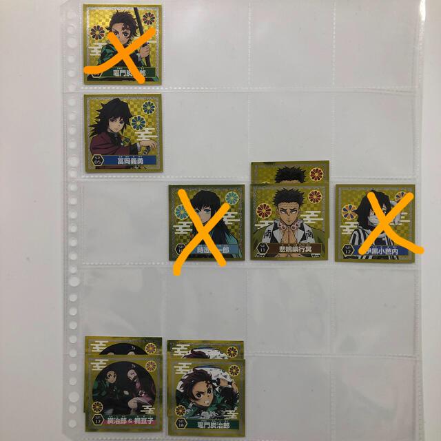 鬼滅の刃 シール烈伝  バラ売り エンタメ/ホビーのアニメグッズ(その他)の商品写真