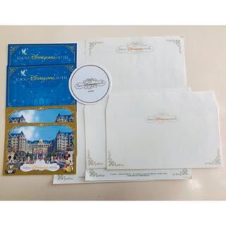 ディズニー(Disney)のディズニーランドホテル 便箋ポストカードセット(ノベルティグッズ)