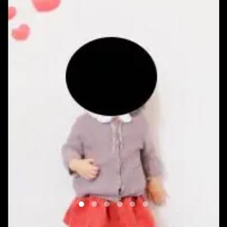 コーデュロイ スカート 赤 レッド(スカート)