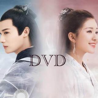 中国ドラマ 三千鴉の恋歌 DVD (TVドラマ)