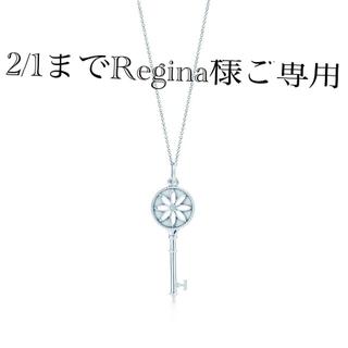 Tiffany & Co. - 【Regina様ご専用】2/1までティファニー キー デイジー ネックレス