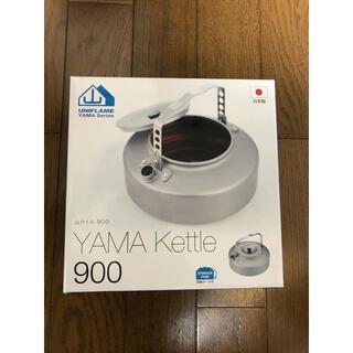 ユニフレーム(UNIFLAME)の新品未開封 ユニフレーム 山ケトル900 yama kettle900(調理器具)