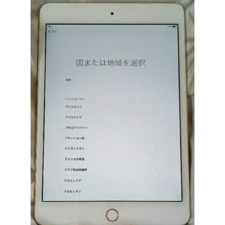 iPad - iPad mini4 Wi-Fi+Cellular 16GB ゴールド