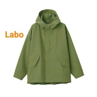 MUJI (無印良品) - ■新品■ MUJI Labo撥水フードジャケット男女兼用/S~M/カーキグリーン