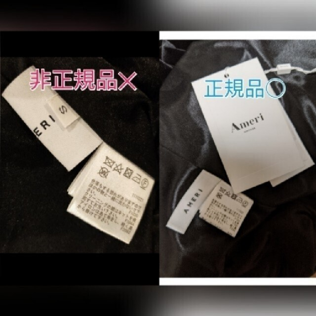 Ameri VINTAGE(アメリヴィンテージ)のAmeri【タグ付未使用】チュールスリーブ ドレス レディースのワンピース(ロングワンピース/マキシワンピース)の商品写真