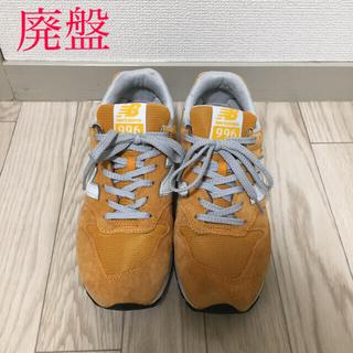 New Balance - ニューバランス 996 mrl996ke オレンジ 24cm 廃盤