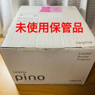 未使用保管品 サキナ saqina ピノ pino 美顔器(フェイスケア/美顔器)