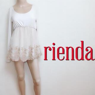 rienda - お尻隠し♪リエンダ きれいめ刺繍 デザインチュニック♡リゼクシー デュラス